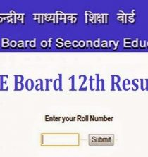 cbse 12th results 2020